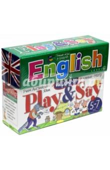 Умные игры в сундучке. Учим английский язык: играй и говори. Уровень 1