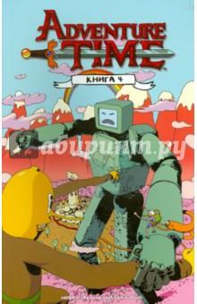 Время приключений с Финном и Джейком. Книга 4