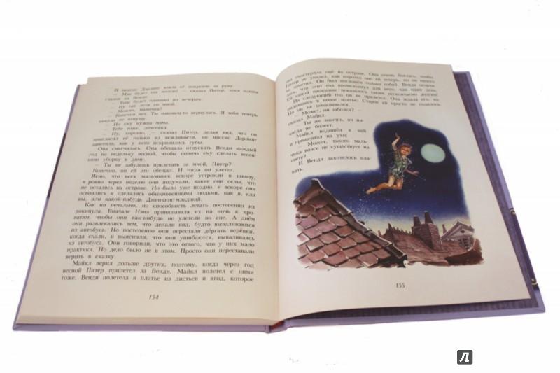 Иллюстрация 1 из 42 для Питер Пэн - Джеймс Барри   Лабиринт - книги. Источник: Лабиринт