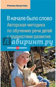 Сказки на русском языке читать для 3 класса