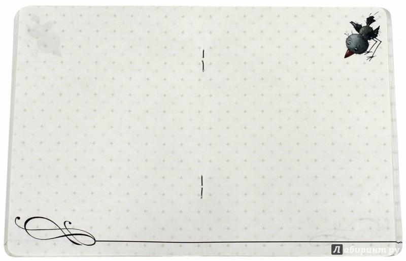 Иллюстрация 1 из 15 для Очень нужный блокнотик, А6   Лабиринт - канцтовы. Источник: Лабиринт