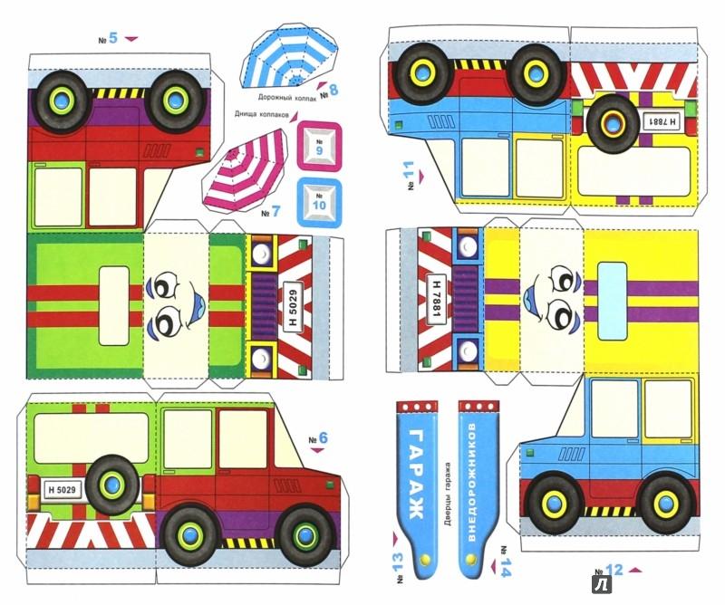 Иллюстрация 1 из 15 для Гараж. Автомобиль-внедорожник | Лабиринт - игрушки. Источник: Лабиринт