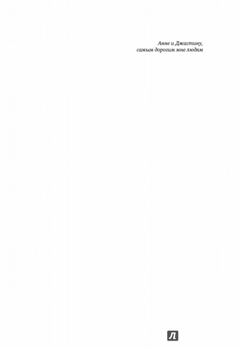 Иллюстрация 1 из 28 для Родео на Wall Street. Как трейдеры-ковбои устроили крупнейший в истории крах хедж-фондов - Барбара Дрейфус | Лабиринт - книги. Источник: Лабиринт