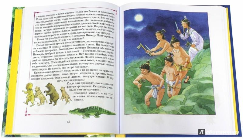 Иллюстрация 1 из 26 для Питер Пэн - Джеймс Барри | Лабиринт - книги. Источник: Лабиринт