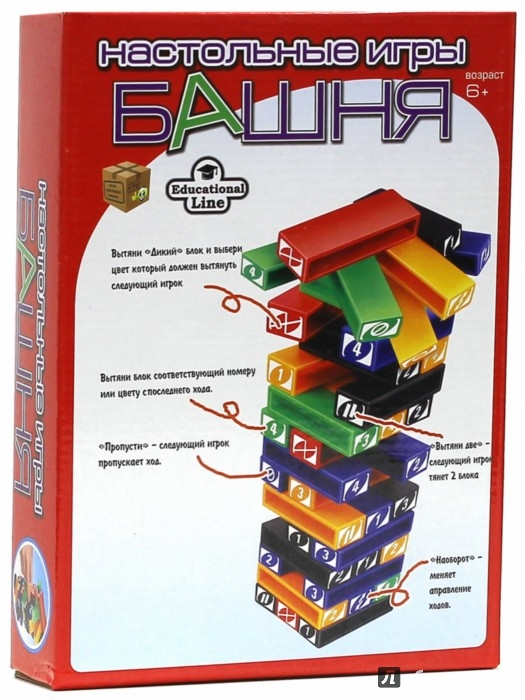 """Иллюстрация 1 из 2 для Игра """"Башня L"""" (MH4373024)   Лабиринт - игрушки. Источник: Лабиринт"""