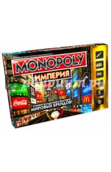 Игра Монополия Империя (А4770Н)