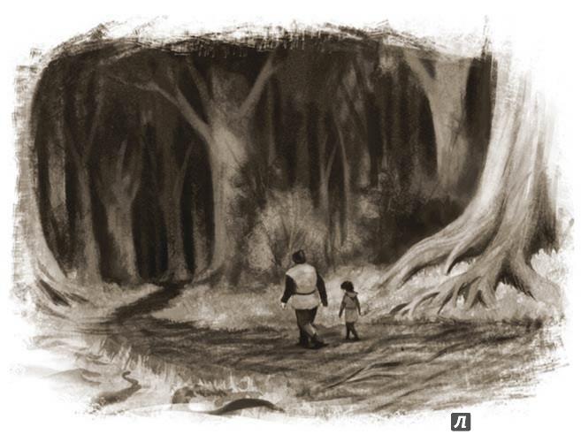 Иллюстрация 1 из 27 для Джинкс. Книга первая - Сэйдж Блэквуд   Лабиринт - книги. Источник: Лабиринт