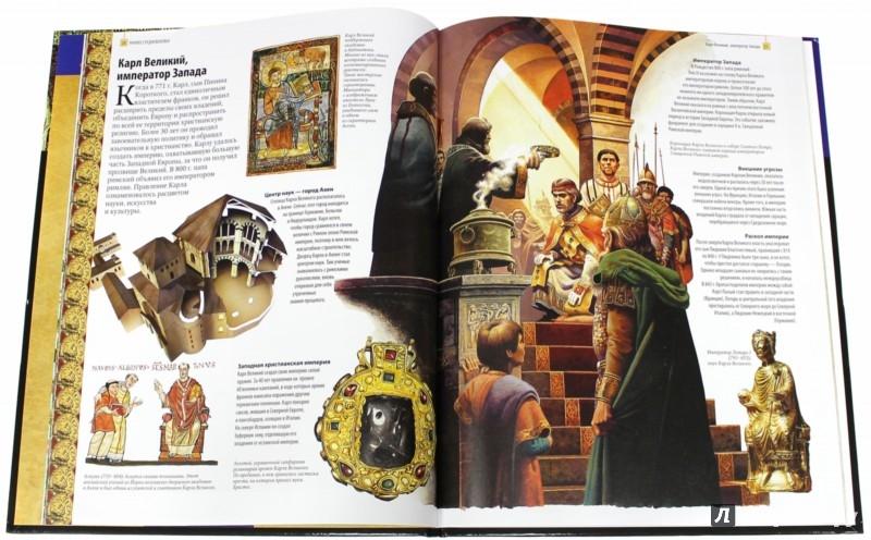 Иллюстрация 1 из 16 для Раннее Средневековье - Джон Мэлэм | Лабиринт - книги. Источник: Лабиринт