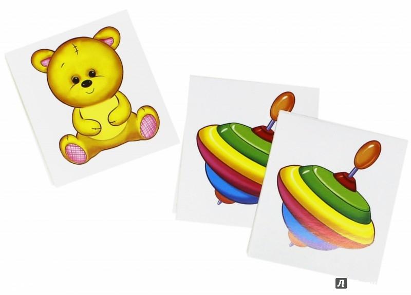 """Иллюстрация 1 из 3 для Счетный материал """"Мишка, юла"""" (20 карточек)   Лабиринт - книги. Источник: Лабиринт"""