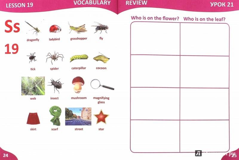 Иллюстрация 1 из 17 для Английский для детей без учителей. Часть 3 (+CD) - Елена Путилина | Лабиринт - книги. Источник: Лабиринт