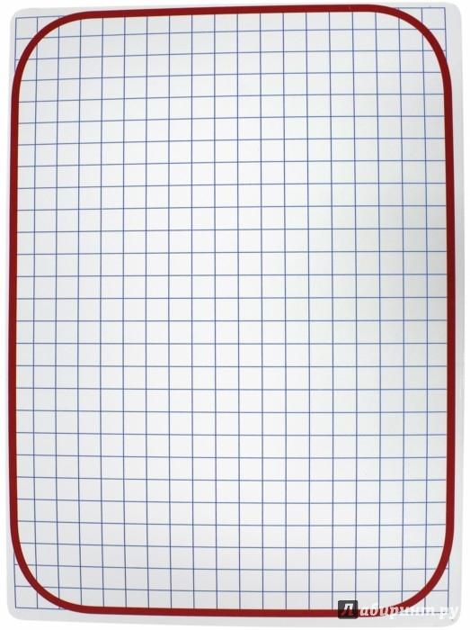 Иллюстрация 1 из 6 для Доска для письма маркером, А4 (Д-1) | Лабиринт - игрушки. Источник: Лабиринт