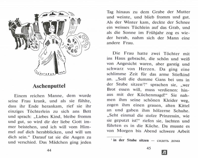 Иллюстрация 1 из 13 для Лучшие немецкие сказки.  Die besten deutschen March - Гримм Якоб и Вильгельм | Лабиринт - книги. Источник: Лабиринт