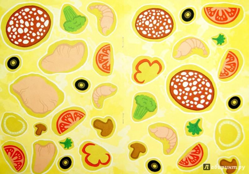 Иллюстрация 1 из 5 для Приготовь свою пиццу! Книжка-вырезалка | Лабиринт - книги. Источник: Лабиринт