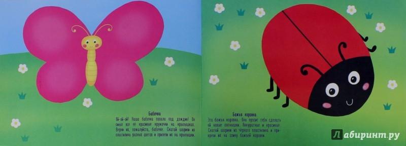 Иллюстрация 1 из 16 для Рисуем пластилиновыми шариками. 1-3 года - Елена Ульева | Лабиринт - игрушки. Источник: Лабиринт