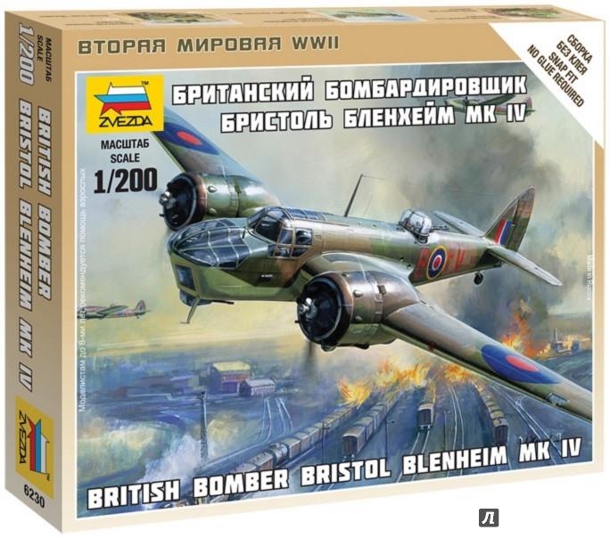 Иллюстрация 1 из 12 для Британский бомбардировщик Бристоль Бленхейм MK-IV (6230) | Лабиринт - игрушки. Источник: Лабиринт