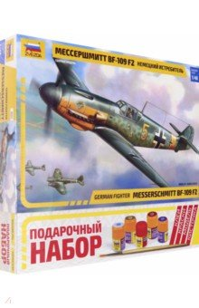 "������� ""����������� BF-109 F2"" (�:1/48) (4802�) ������"