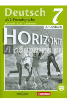Немецкий язык. 7 класс. Рабочая тетрадьНемецкий язык. (5-9 классы)<br>Рабочая тетрадь является неотъемлемым компонентом УМК Немецкий язык. Второй иностранный язык. 7 класс серии Горизонты. Пособие предназначено для учащихся общеобразовательных организаций, начинающих изучать немецкий язык как второй иностранный с 5 класса, и ориентировано на требования Федерального государственного образовательного стандарта основного общего образования. В рабочей тетради представлены задания по активизации навыков письменной речи, аудирования с письменным контролем, чтения. Также в ней содержится раздел портфолио, дополнительные тренировочные задания и задания игровой направленности, содержащие ребусы, загадки, кроссворды. Задания рабочей тетради органично включаются в учебный процесс, запланированы для работы учащихся не только дома, но и в классе, являются логическим продолжением заданий учебника.<br>Аудиокурс и дополнительные материалы размещены в электронном каталоге на сайте издательства Просвещение.<br>3-е издание.<br>
