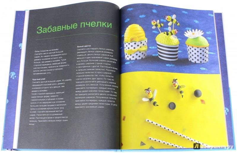 Иллюстрация 1 из 29 для Секреты сахарной мастики. Капкейки - Орен, Кац | Лабиринт - книги. Источник: Лабиринт