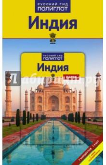 Индия с картой