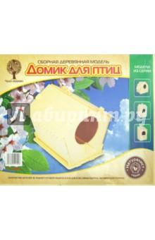 """Сборная деревянная модель """"Домик для птиц"""" (80016)"""