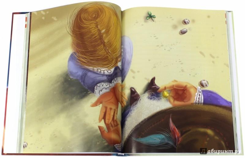 Иллюстрация 1 из 17 для Сказки для детей и их родителей - Рушель Блаво   Лабиринт - книги. Источник: Лабиринт