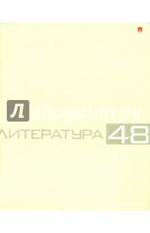 """Тетрадь общая """"Литература"""" (48 листов, линия) (7-48-947/02 Д)"""