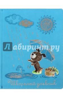 Дневник ГАВ-ГАВ (10-229)Дневники для начальной школы<br>Дневник школьный.<br>Формат: А5 (165х213 мм).<br>Количество листов: 48.<br>Предметы не прописаны.<br>Сделано в Китае.<br>