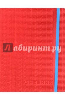 Дневник школьный на резинке MEGAPOLIS (КРАСНЫЙ) (10-068/09)Дневники для средней школы<br>Дневник школьный.<br>На резинке. <br>Формат: А5 (165х213 мм).<br>Количество листов: 48.<br>Предметы не прописаны.<br>Сделано в Китае.<br>