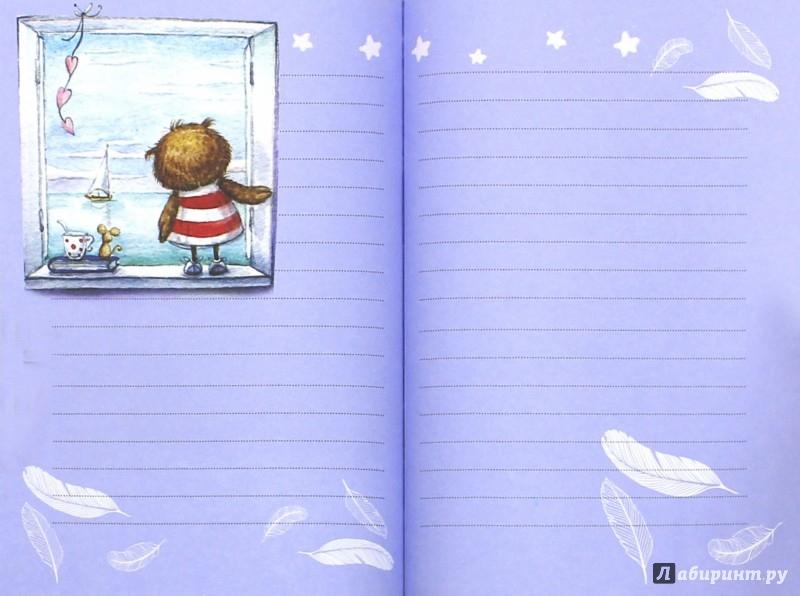 """Иллюстрация 1 из 4 для Блокнот """"Под зонтиком"""", А5-   Лабиринт - канцтовы. Источник: Лабиринт"""