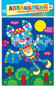 Разноцветная мозаика Летучая мышь (2787)Аппликации<br>Аппликация из различных материалов - это интересная забава для малышей, развивающая мелкую моторику, цветовое восприятие, терпение и усидчивость. Мягкий пластик ЭВА - современный безопасный материал, простой в использовании, не вызывает аллергии. Он может быть блестящим и матовым, гладким и шершавым, покрытым блестящей фольгой или цветной бумагой.<br>Чтобы создать объёмную аппликацию из цветных квадратиков разного вида, ребёнку нужно только снять защитную пленку с липкого слоя и приклеить деталь на рисунок.<br>Сделанная своими руками картинка - отличный подарок для родных и друзей!<br>В наборе: основа с рисунком и схемой размещения квадратиков; самоклеящиеся квадратики из мягкого пластика восьми цветов.<br>Материал: картон, мягкий пластик ЭВА.<br>Упаковка: пакет с подвесом.<br>Для детей от 4 лет.<br>Сделано в Китае.<br>