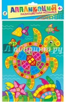 Разноцветная мозаика Морская черепаха (2783)Аппликации<br>Аппликация из различных материалов - это интересная забава для малышей, развивающая мелкую моторику, цветовое восприятие, терпение и усидчивость. Мягкий пластик ЭВА - современный безопасный материал, простой в использовании, не вызывает аллергии. Он может быть блестящим и матовым, гладким и шершавым, покрытым блестящей фольгой или цветной бумагой.<br>Чтобы создать объёмную аппликацию из цветных квадратиков разного вида, ребёнку нужно только снять защитную пленку с липкого слоя и приклеить деталь на рисунок.<br>Сделанная своими руками картинка - отличный подарок для родных и друзей!<br>В наборе: основа с рисунком и схемой размещения квадратиков; самоклеящиеся квадратики из мягкого пластика восьми цветов.<br>Материал: картон, мягкий пластик ЭВА.<br>Упаковка: пакет с подвесом.<br>Для детей от 4 лет.<br>Сделано в Китае.<br>