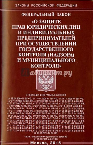 Земельный кодекс Республики Казахстан от года