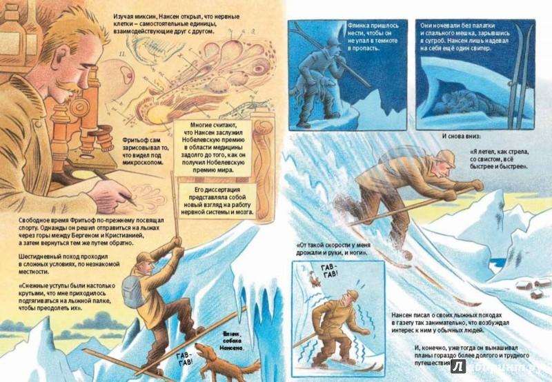 Иллюстрация 5 из 9 для Нансен. Через Гренландию - Бьёрн Оусланд | Лабиринт - книги. Источник: Лабиринт