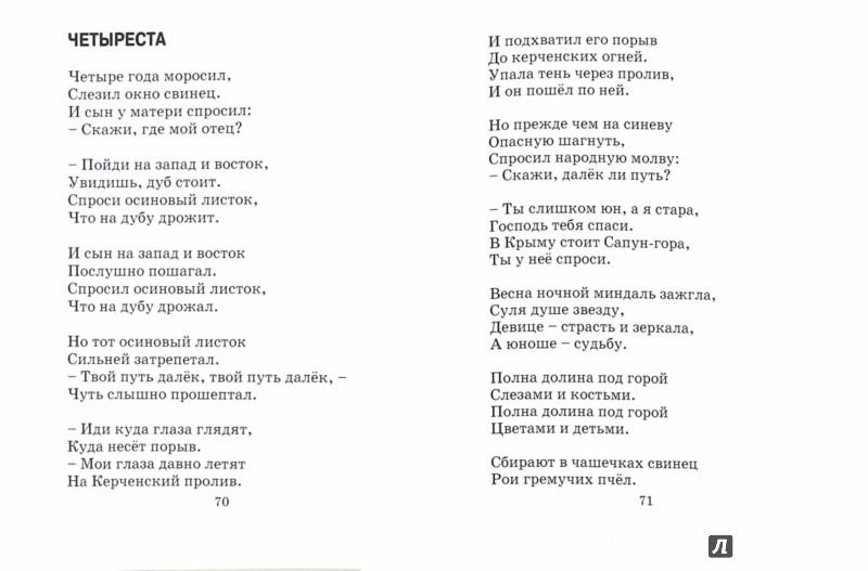 Иллюстрация 1 из 6 для С войны начинаюсь. Стихотворения и поэмы - Юрий Кузнецов | Лабиринт - книги. Источник: Лабиринт