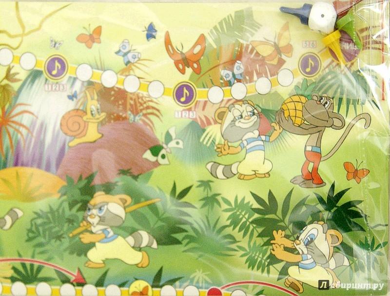 """Иллюстрация 1 из 5 для Настольная игра """"Крошка Енот"""" (11089)   Лабиринт - игрушки. Источник: Лабиринт"""