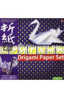 """Бумага цветная для оригами """"Символы и фигуры"""" (24 листа) (11-24-111/5) Альт"""
