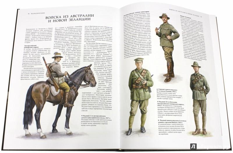 Иллюстрация 1 из 16 для Солдаты Первой мировой войны 1914-1918 - Джонатан Норт | Лабиринт - книги. Источник: Лабиринт