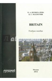 Britain. Учебное пособие