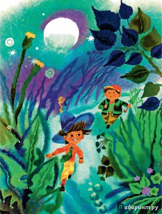 Иллюстрация 1 из 19 для Незнайка на Луне. Загадка лунного камня - Николай Носов | Лабиринт - книги. Источник: Лабиринт