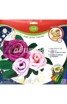 Набор для создания бумажных цветов Розы (57404)Создаем и раскрашиваем картину<br>Набор для творчества из бумаги. Создаем цветы из бумаги.<br>Изготовлено из бумаги (в т. ч. с клеевой основой), с элементами картона, металла, полиэфирного волокна, клей (в т. ч. с блестками).<br>Комплектность: основа для цветов и стебельков, шаблон лепестков и листьев, декор стебля, набивной материал,  клей, клей с блестками.<br>Для детей от 3-х лет.<br>Сделано в Китае.<br>