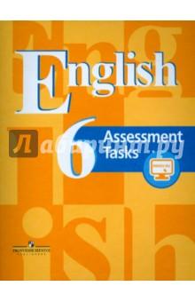 Английский язык. 6 класс. Контрольные задания