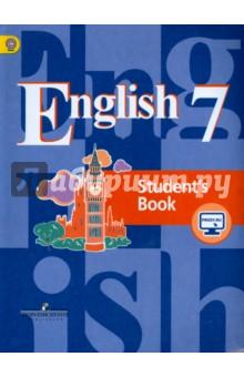 Английский язык. 7 класс. Учебник (+ cd-rom). Кэтрин макбет, ирина.