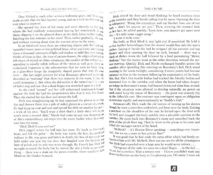 """Иллюстрация 1 из 8 для """"Великий Гэтсби"""" и другие лучшие произведения Ф.С. Фицджеральда - Фрэнсис Фицджеральд   Лабиринт - книги. Источник: Лабиринт"""