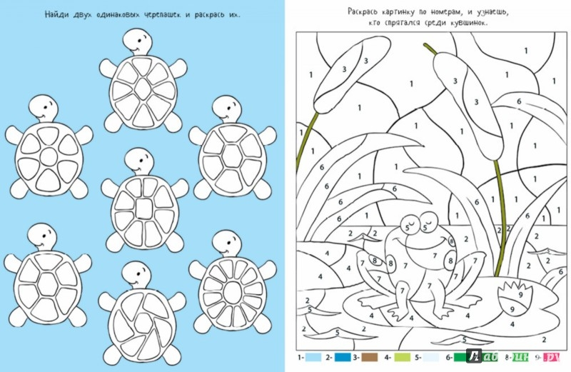 Игр рисование и раскраска