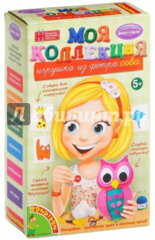 Набор для творчества из фетра Сова (1220ВВ/0001)Изготовление мягкой игрушки<br>Что может быть интереснее и увлекательнее, чем создание игрушек своими руками? А если собрать целую коллекцию таких игрушек? Теперь у юных мастериц есть такая возможность: новые наборы для творчества позволят сшить мягкие игрушки из фетра и устроить веселую игру с забавными животными: совой, котом, жирафом, пчелкой и скатом. А еще можно сшить карнавальную маску и удивить своим мастерством друзей на детском празднике.<br>Яркие заготовки из мягкого фетра, иголка с цветным мулине, материал для набивки игрушки плюс внимательность и аккуратность - вот и все, что понадобится маленькой рукодельнице для творчества, чтобы создать веселую коллекцию мягких игрушек. Ими можно украсить свою комнату или новогоднюю елку, а также сделать необычный и приятный подарок своим родителям и друзьям.<br>Состав набора: подробная инструкция, заготовки из фетра с разметкой (отверстиями для удобного сшивания), безопасная пластиковая игла (2 шт.), клей, синтепон для набивания сшитого изделия, нити мулине. <br>Для детей старше 6-ти лет.<br>Не рекомендуется детям до 3-х лет. Содержит мелкие детали.<br>Сделано в Китае.<br>