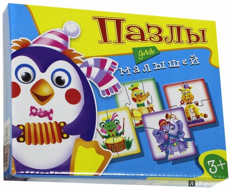 Иллюстрация 1 из 3 для Пазлы для малышей (2899)   Лабиринт - игрушки. Источник: Лабиринт