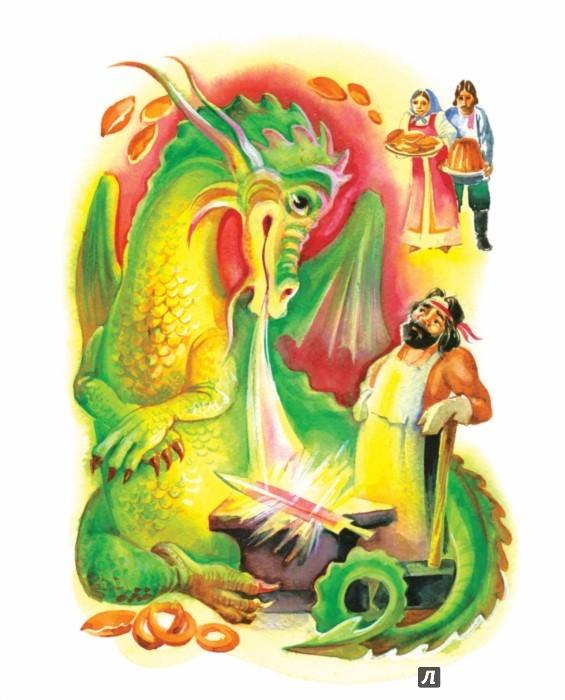Иллюстрация 7 из 10 для Любопытно и смешно. Веселые истории в стихах | Лабиринт - книги. Источник: Лабиринт