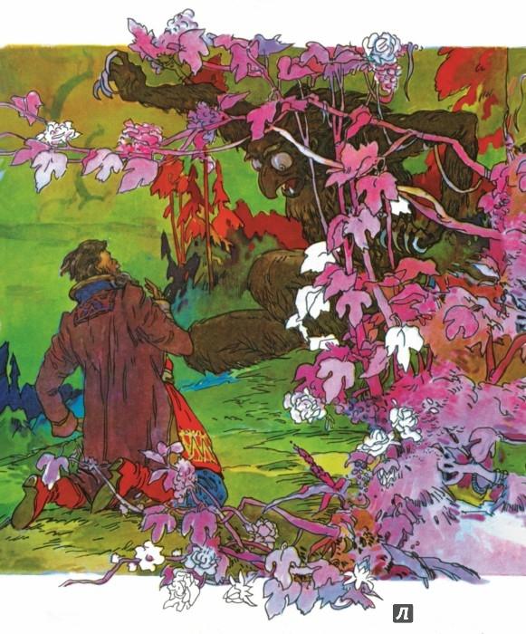 Иллюстрация 1 из 49 для Аленький цветочек - Сергей Аксаков | Лабиринт - книги. Источник: Лабиринт