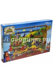 "Step Puzzle-560 ""Остров сокровищ"" (97028)"