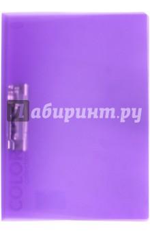 Папка с зажимом, фиолетовый полупрозрачный (85558)
